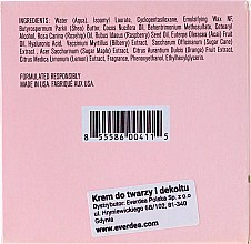 5in1 Kühlende Gesichtscreme mit Hagebutten- und Kokosöl und Joghurt-Extrakt - Doll Face Sweet Rose 5-in-1 Cleansing Cold Cream — Bild N3