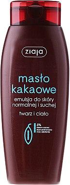 Gesichts- und Körperemulsion mit Kakaobutter - Ziaja Emulsion For Face and Body — Bild N1