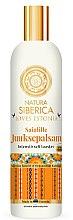 """Haarspülung für strapaziertes Haar """"Intensive Regeneration"""" - Natura Siberica Loves Estonia Calendula Hair Conditioner — Bild N1"""