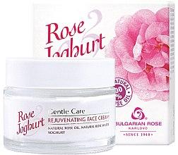 Düfte, Parfümerie und Kosmetik Verjüngende Gesichtscreme mit bulgarischem Rosenöl und Joghurt - Bulgarian Rose Rose & Joghurt Rejuvenating Face Cream