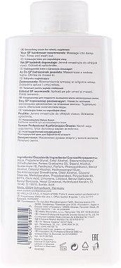 Glättender Conditioner für widerspenstiges Haar - Wella Professionals Wella SP Smoothen Conditioner — Bild N2