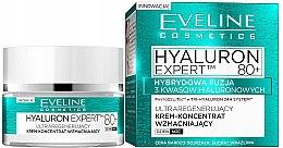 Düfte, Parfümerie und Kosmetik Intensiv regenerierendes und straffendes Cremekonzentrat für die Tages- und Nachtpflege 80+ - Eveline Cosmetics Hyaluron Expert 80+