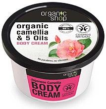 Düfte, Parfümerie und Kosmetik Körpercreme mit Bio Japanische Kamelie und 5 Ölen - Organic Shop Body Cream Organic Camellia & 5 Oils