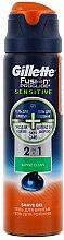 Düfte, Parfümerie und Kosmetik Rasiergel - Gillette Fusion ProGlide Sens Alpine Clean Shave Gel