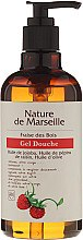 Düfte, Parfümerie und Kosmetik Duschgel mit Walderdbeeren Duft - Nature de Marseille Strawberries Shower Gel