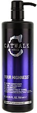 Düfte, Parfümerie und Kosmetik Volumen-Balsam für feines und schlaffes Haar - Tigi Catwalk Volume Collection Your Highness Nourishing Conditioner
