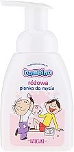 Düfte, Parfümerie und Kosmetik Hand- und Körperreinigungsschaum für Kinder rosa - Nivea Bambino Kids Bath Foam Pink