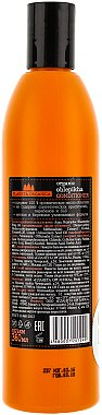 Haarspülung - Planeta Organica Organic Oblepikha Conditioner — Bild N2