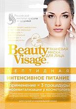 Düfte, Parfümerie und Kosmetik Intensiv nährende und glättende Tuchmaske mit Peptiden - Fito Kosmetik Beauty Visage