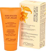 Düfte, Parfümerie und Kosmetik Erfrischendes Gesichtsserum mit Vitaminen A, B, C und E - Le Cafe de Beaute Vitamin Coctail Face Serum