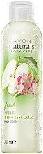 Düfte, Parfümerie und Kosmetik Körperlotion Apfel & Geißblatt - Avon Naturals Body Lotion Fresh Apple&Honeysuckle