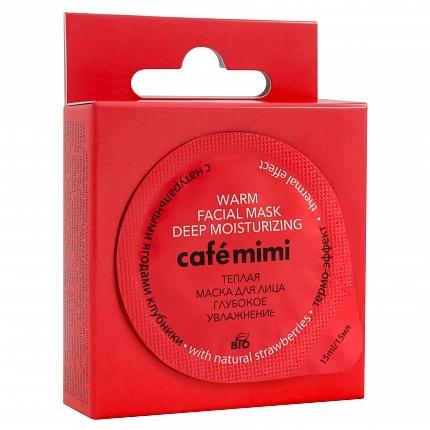 Tief feuchtigkeitsspendende wärmende Gesichtsmaske mit Bio Erdbeeren - Cafe Mimi — Bild N1
