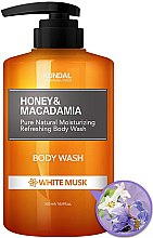 Düfte, Parfümerie und Kosmetik Feuchtigkeitsspendendes und erfrischendes Duschgel mit weißem Moschus - Kundal Honey & Macadamia Body Wash White Musk