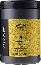 Düfte, Parfümerie und Kosmetik Feuchtigkeitsspendende Haarmaske mit Panthenol und Kamille - Allwaves Panthenol And Chamomile Moisturizing Mask