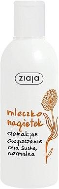 """Makeup Reinigungsmilch """"Ringelblumel"""" - Ziaja Make-Up Remover Milk  — Bild N1"""