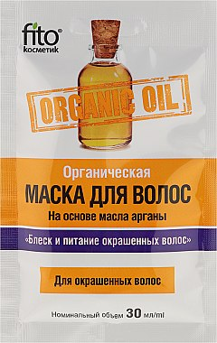 Regenerierende Haarmaske mit Arganöl - Fito Kosmetik Organic Oil Hair Mask — Bild N2