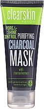 Gesichtsreinigungsmaske mit Aktivkohle - Avon Clearskin Pore & Shine Control Purifying Charcoal Mask — Bild N1