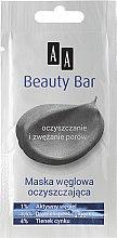 Düfte, Parfümerie und Kosmetik Reinigende Gesichtsmaske mit Aktivkohle - AA Beauty Bar Cleansing Carbon Mask