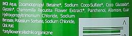 2in1 Antiallergisches Shampoo und Duschgel - BIOnly Nature Antiallergic Shower Gel 2in1 — Bild N5