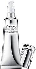 Multifunktionale Augenpflege - Shiseido Bio-Performance Glow Revival Eye Treatment — Bild N2