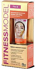 Düfte, Parfümerie und Kosmetik Regenerierende Gesichtsmaske - Fito Kosmetik Fitness Model