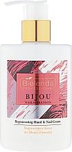 Regenerierende Hand- und Nagelcreme - Bielenda Professional Nailspiration Bijou Regenerating Hand & Nail Cream — Bild N1