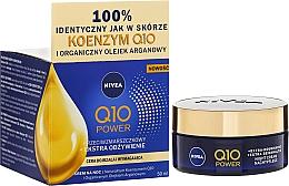 Düfte, Parfümerie und Kosmetik Anti-Aging Nachtcreme für reife und anspruchsvolle Haut - Nivea Visage Q10 Power Extra Night Cream
