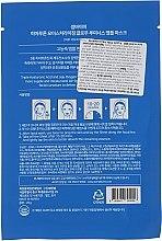 Feuchtigkeitsspendende und beruhigende Tuchmaske für das Gesicht mit Hyaluronsäure - Some By Mi Hyaluron Moisturizing Glow Luminous Ampoule Mask — Bild N2