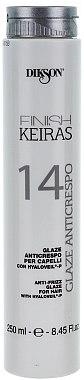 Anti-Frizz Lotion für widerspenstiges Haar mit Termoschutz - Dikson Finish Keiras Glaze Anticrespo 14 — Bild N2