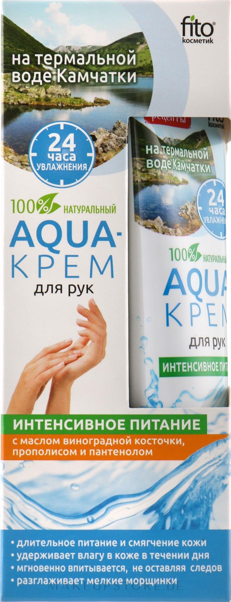 Pflegende Handcreme mit Thermalwasser aus Kamtschatka - Fito Kosmetik — Bild 45 ml