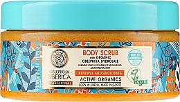 Düfte, Parfümerie und Kosmetik Zucker-Körperpeeling mit Bio Sanddorn-Hydrolat - Natura Siberica Oblepiha Body Scrub