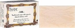 Düfte, Parfümerie und Kosmetik Gesichts- und Körperseife mit Bio Eselsmilch - Sostar Traditional Soap with Organic Greek Donkey Milk