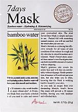 Düfte, Parfümerie und Kosmetik Feuchtigkeitsspendende Gesichtsmaske mit Bambuswasser - Ariul 7 Days Mask Bamboo Water