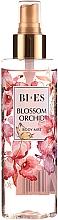 Düfte, Parfümerie und Kosmetik Bi-Es Blossom Orchid Body Mist - Körperspray