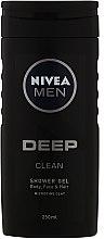 Duftset - Nivea Men Espresso Effect (Duschgel 250ml + Deodorant 150ml) — Bild N3