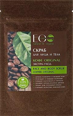 Gesichts- und Körperpeeling mit Kaffee - ECO Laboratorie Face and Body Scrub Coffee Original — Bild N1