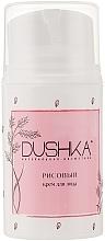 Düfte, Parfümerie und Kosmetik Gesichtscreme mit Reispuder - Dushka