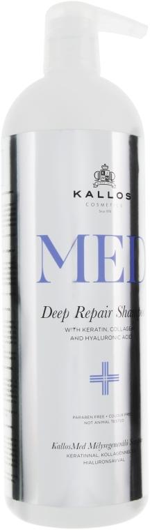 Regenerierendes Shampoo mit Kollagen, Keratin und Hyaluronsäure - Kallos Cosmetics MED Deep Repair Shampoo — Bild N1