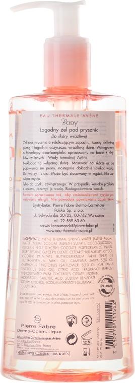 Sanftes Duschgel für empfindliche Haut - Avene Body Gentle Shower Gel — Bild N4