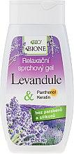 Düfte, Parfümerie und Kosmetik Duschgel - Bione Cosmetics Lavender Relaxing Shower Gel