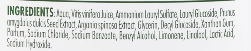 Pflegender Badeschaum mit Mandel und Argan - Erba Viva Bio Nutrient Almonds&Argan — Bild N3