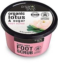 Düfte, Parfümerie und Kosmetik Pflegendes Fußpeeling mit Lotus-und Zucker-Extrakt - Organic Shop Foot Scrub Organic Lotus & Sugar