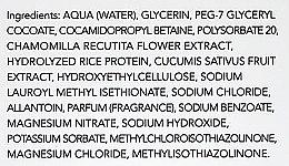 Feuchtigkeitsspendendes und beruhigendes Reinigungsgel für das Gesicht - Transparent Clinic Facial Cleansing Gel — Bild N4
