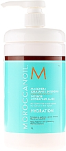 Düfte, Parfümerie und Kosmetik Intensive Feuchtigkeitsmaske für trockenes Haar - Moroccanoil Hydrating Masque