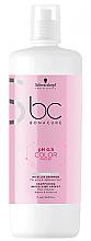Mizellenshampoo für gefärbtes Haar - Schwarzkopf Professional Bonacure Color Freeze Rich Micellar Shampoo — Bild N2