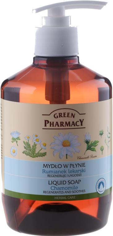Flüssige Handseife Kamille - Green Pharmacy Liquid Soap for Hands Chamomile — Bild N2
