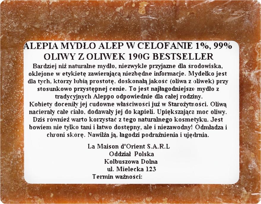 Aleppo-Seife mit 1% Lorbeeröl - Alepia Soap 1% Laurel — Bild N2