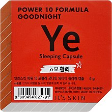 Düfte, Parfümerie und Kosmetik Revitalisierende Schlafmaske für das Gesicht in einer Power-Kapsel - It's Skin Power 10 Formula Goodnight Ye Sleeping Capsule