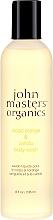 Düfte, Parfümerie und Kosmetik Duschgel - John Masters Organics Blood Orange & Vanilla Body Wash