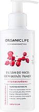 Düfte, Parfümerie und Kosmetik Gesichtsreinigungsbalsam - Organic Life Dermocosmetics Redness Solution